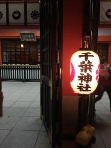 千葉神社本殿前